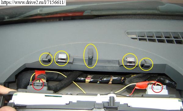 Наклонив щиток приборов на себя, снимаем два разъема, нажимая на фиксаторы сверху (показаны красным).