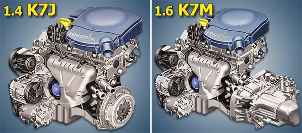 Базовым был двигатель1.4 К7J, альтернативным был восьмиклапанный1.6 К7М.