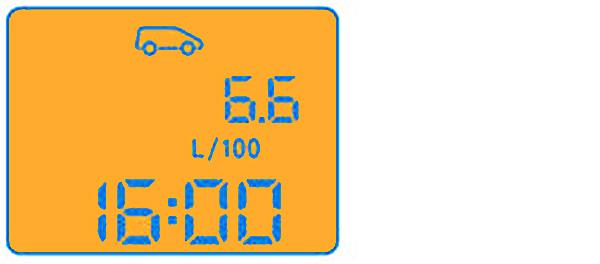 Текущий расход топлива (в л/100 км). Текущий расход топлива отображается при скорости выше 30 км/ч;