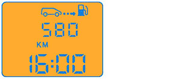 Расчетный запас хода на остающемся в баке топливе (в км).