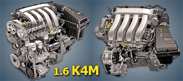 16-тиклапанный двигатель К4Ммощностью 102 л.с.