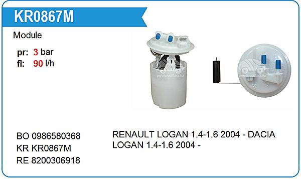 Топливный модуль KRAUF KR-0867-M