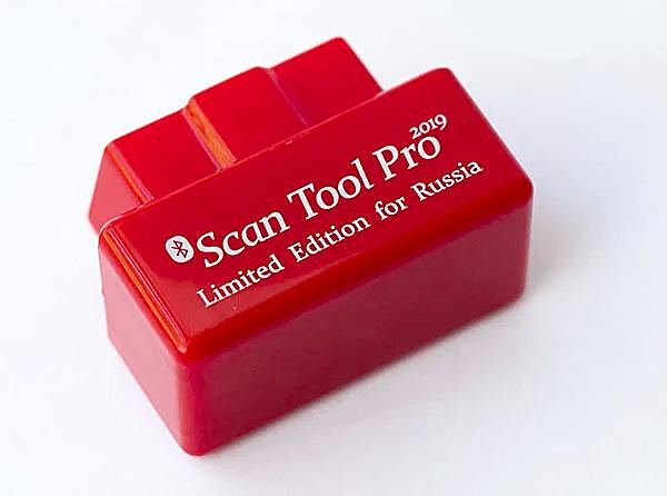 Автомобильный сканер - Scan Tool Pro