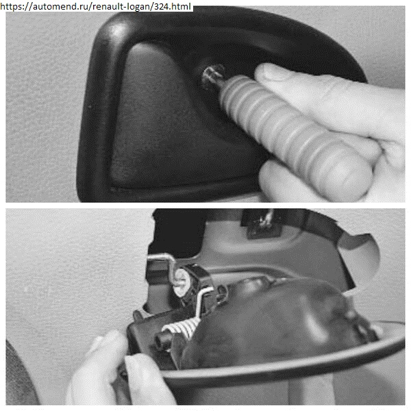 Снятие внутренней ручки привода замка передней двери
