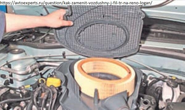 замена воздушного фильтра на логане 1