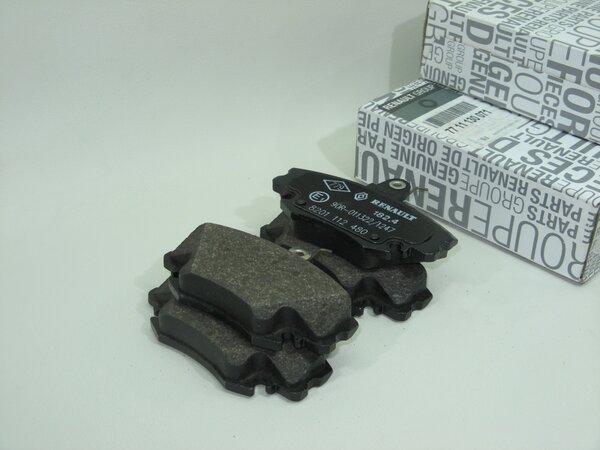 Колодки тормозные дисковые передние Renault 7711130071