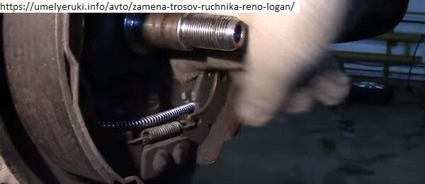 Замена тросов ручника
