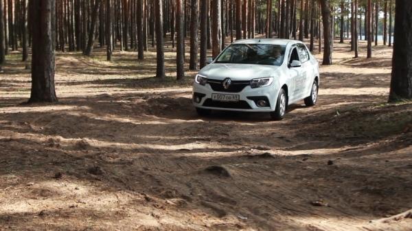 Test Drive Renault Logan 2