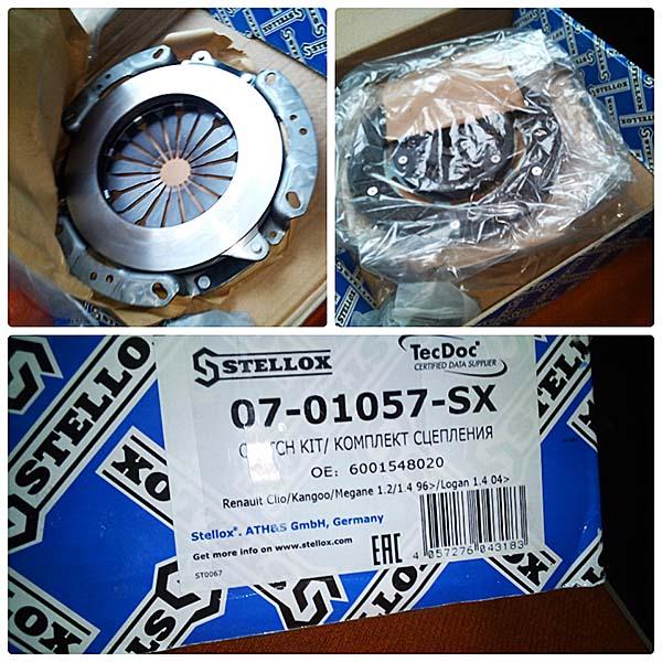 STELLOX (Китай) – 070-1057-SX – не дорогой комплект