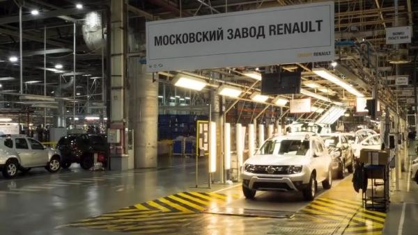 Производство Renault В Москве
