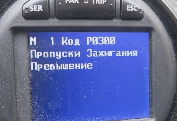 Ошибка P3000
