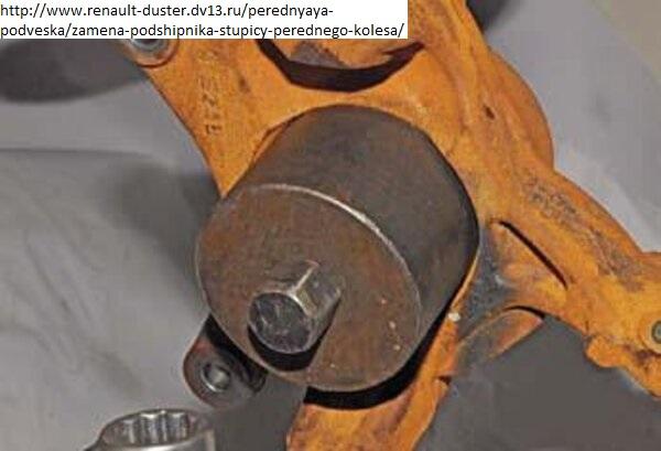 Извлечение и запрессовка подшипника ступицы Duster