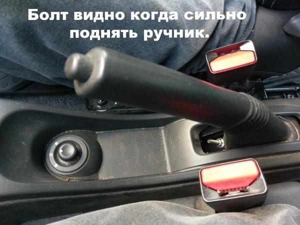 Подтягиваем ручник Renault Duster