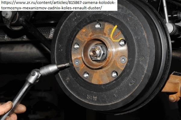 Снимаем тормозной барабан Renault Duster