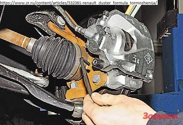 Замена передних тормозных колодок Дастер