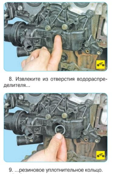 фото6